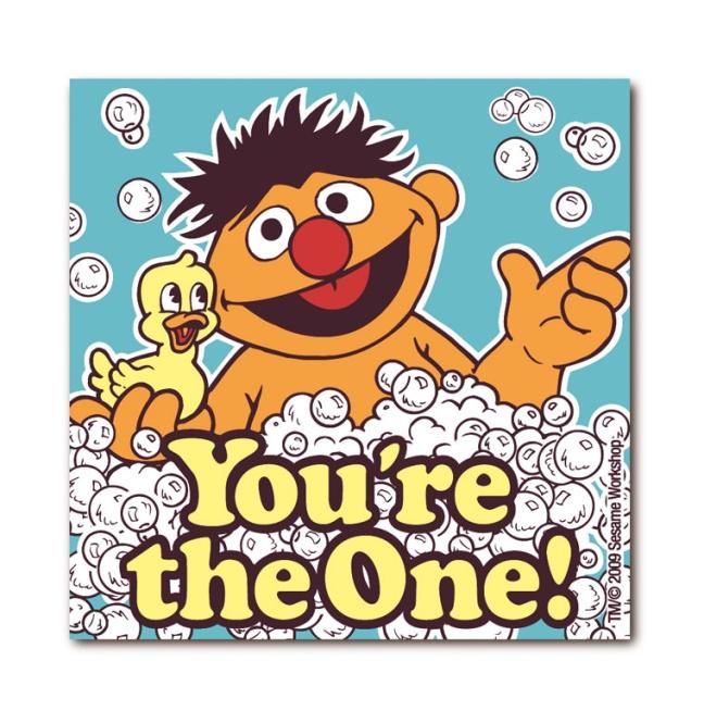 Sesame St. - Ernie - The One