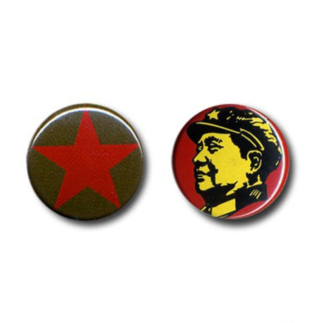 "BUTTON SET ""THE LONG MARCH"""